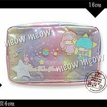 Sanrio Little Twin Stars - Kiki Lala 公仔圖案 化妝袋 袋子 收納袋