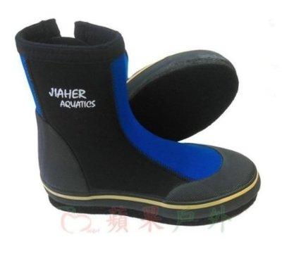 【佳和】JIA HER 4mm 加厚 長筒防滑鞋 溯溪鞋 套鞋浮潛水浮潛水鞋戲水海釣魚