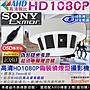 監視器 蒐證專用 HD1080P 高清隱藏偽裝式 偵...