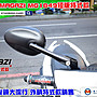 ☆麥可倉庫機車精品☆【MAGAZI MG1849 短版...