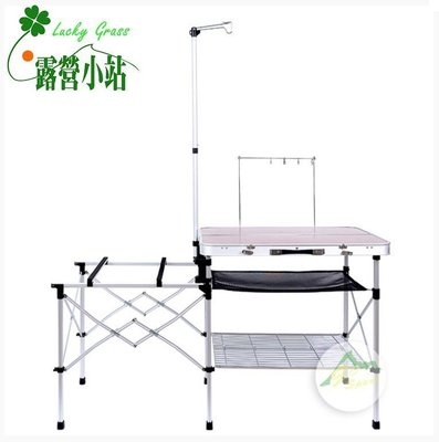 露營小站~【98001A】GO SPOT手提式料理桌附鐵網+外袋 / 行動廚房