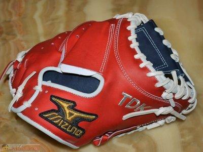 貳拾肆棒球-Mizuno pro火鳥金標日本社會人訂做硬式捕手手套/阿部型