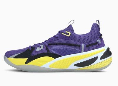 PUMA RS-Dreamer Purple Heart 低筒籃球鞋 湖人紫黃  KUZMA 著用款。太陽選物社