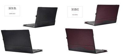 【現貨】ANCASE Lenovo IdeaPad S145 14吋 電腦包支架保護包皮套