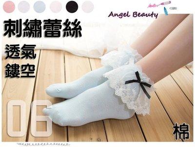 °ο Angel Beauty ο°【AS1191】日單蝴蝶結立體刺繡蕾絲花邊鏤空透氣棉短襪‧6色(現 預)