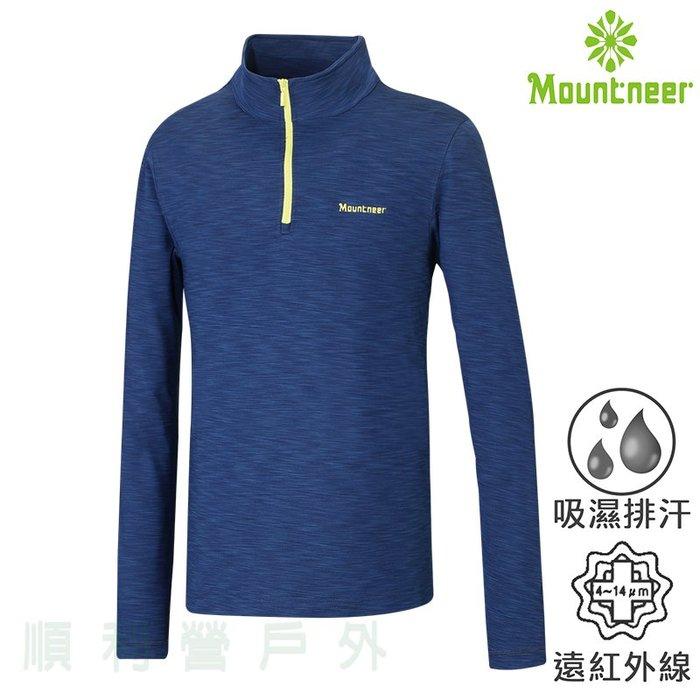 山林MOUNTNEER 男款遠紅雲彩保暖衣 32P11 寶藍 刷毛衣 保暖衣 中層衣 運動服 OUTDOOR NICE