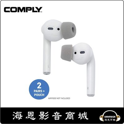 【海恩數位】Comply SoftCONNECT(Compatible with Apple AirPods) 海綿耳塞