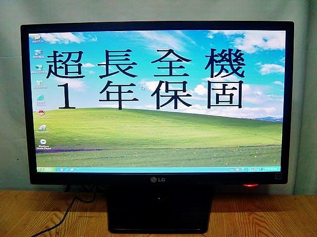 保固1年【小劉二手家電】LG22吋超薄電腦液晶螢幕,E2242型,舊機可修理.回收!