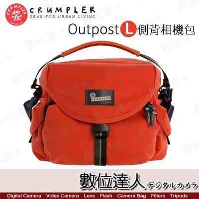 特價【數位達人】Crumpler 小野人 Outpost-M 單肩相機包 斜背包 側背包 攝影包 / 磚紅 R5 R6