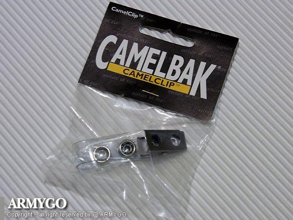 【ARMYGO】Camelbak水袋-水管夾 CAMEL CLIP