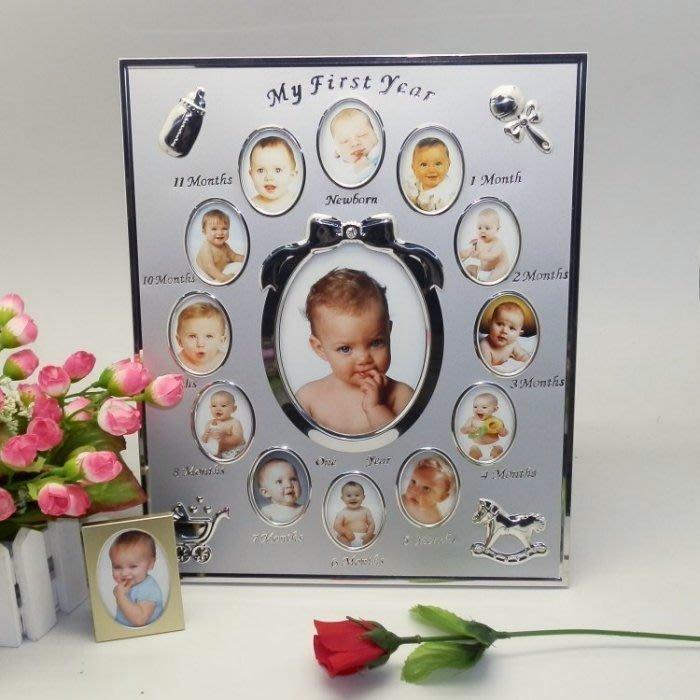 承承媽咪【A02】寶寶成長相框 出生0~12個月成長記錄組合創意相框大頭貼像框BB相框(銀色)彌用送禮小V寶類似款預購中
