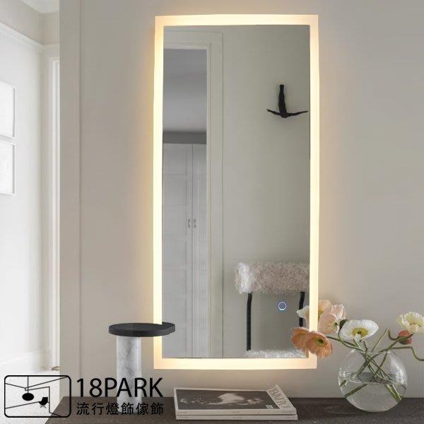 【18Park 】實用機能 Light door [ 光門鏡燈-115*40cm ]