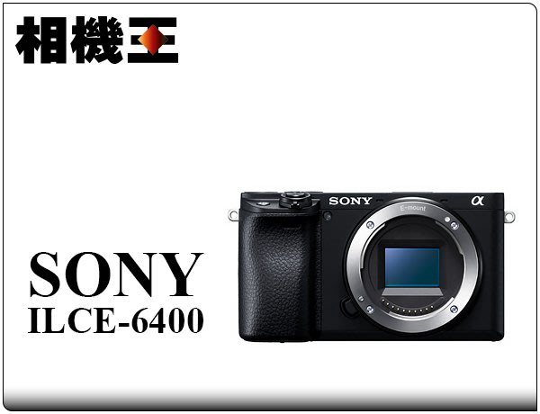 ☆相機王☆Sony A6400 Body 黑色〔單機身〕公司貨【接受預訂】2