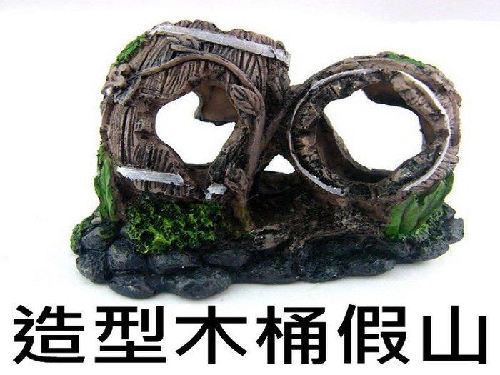 假山木桶造型 水桶 木桶 螯蝦 龍蝦 水晶蝦 香吉士 躲藏 短雕