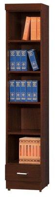 【浪漫滿屋家具】(Gp)547-6 胡桃有抽開放式 1.3尺書櫥