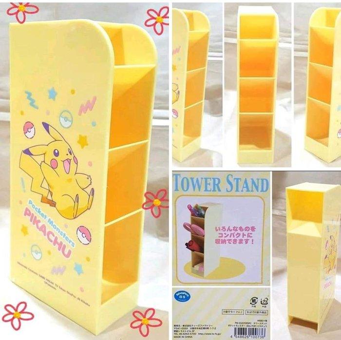牛牛ㄉ媽*日本進口正版商品㊣神奇寶貝筆筒 Pokemon 皮卡丘多層筆座 精靈寶可夢桌上型四層收納盒 寶貝球款