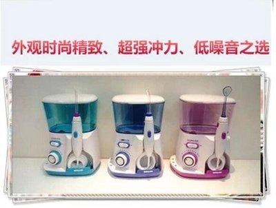 電動沖牙器家用洗牙齒清洗水牙線神器潔牙去除牙結石LK2468
