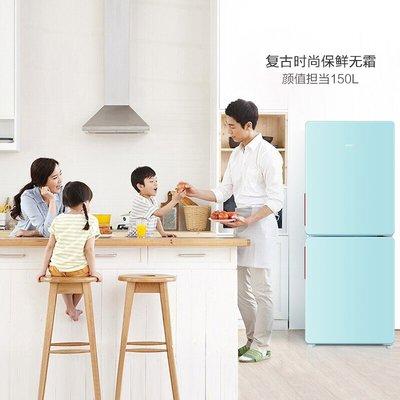 冰箱海爾復古冰箱家用小型雙開門辦公室彩色兩門網紅風冷無霜統帥黑色