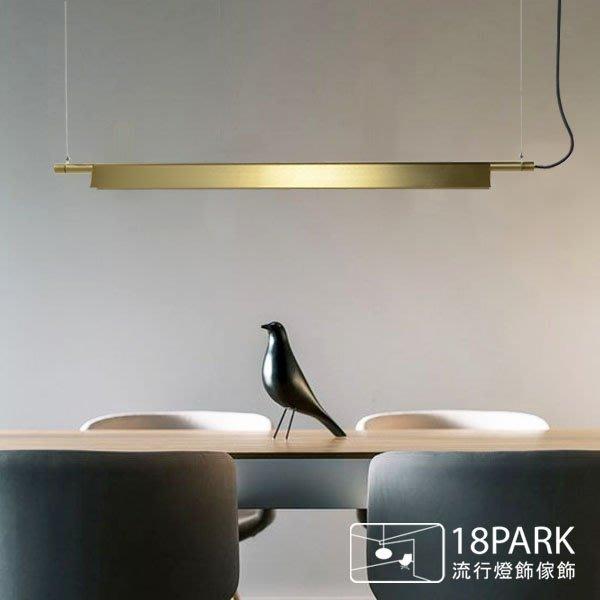 【18Park 】 俐落大方 Metalwork [ 金工室吊燈-140cm ]