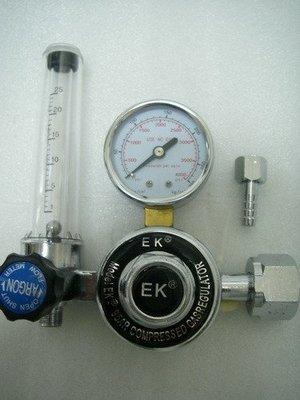 YT(宇泰五金)正台灣製ELEPHANT KING高品質專業型焊接專用氬氣錶/品質保證/特價中