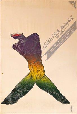 蠻牛-Raging Bull(1998)(限量編號54/100)波蘭版電影海報