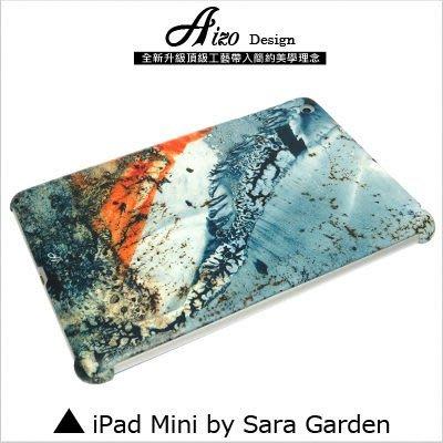 iPad Mini 1 2 3 4 客製化 保護殼 爆裂 潑墨 大理石【Z0210063】