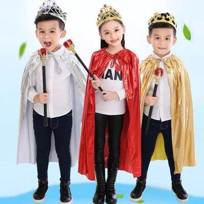 萬聖節服裝 兒童表演服裝化妝舞會cos演出服國王王子公主披風鬥篷衣服cosplay服飾—莎芭