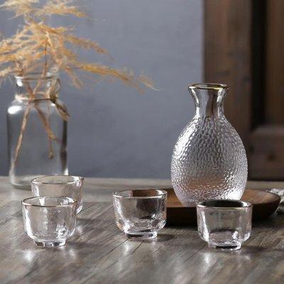 日式酒具 熊谷組日式玻璃清酒壺酒杯家用酒具醒酒器黃酒白酒杯一壺四杯套裝 MKS