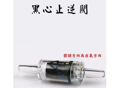 【欣欣水族】~AW18-高品質透明止逆閥~~顏色隨機出貨