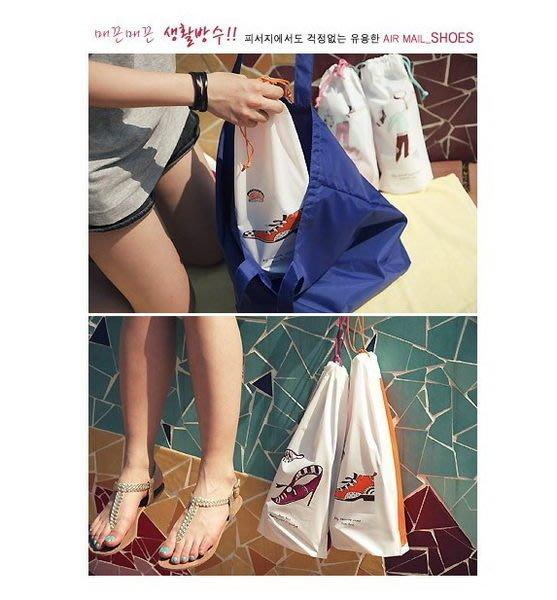 新670巷:【韓國Air Mail Pack】旅行收納束口袋防水防潮鞋袋【22*40公分】【鞋袋下標區】