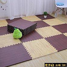 【9折免運】環保味泡沫地墊隔音仿木紋拼圖墊子可剪裁加厚拼接地面毯鋪滿臥室【理想家】
