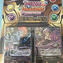 Puzzle and dragon 魔王城の夜宴