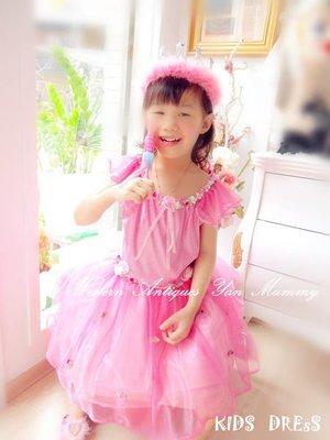 桃粉花仙子公主女孩造型裝扮~萬聖節走秀生日派對幼稚園畢業攝影~妍媽咪兒童禮服出租