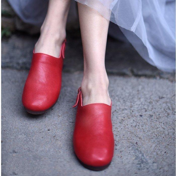 ~皮皮創~原創設計手工女鞋。簡約文藝小羊皮春夏單鞋休閒鞋真皮平底鞋 真皮包頭懶人鞋