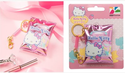 三麗鷗 Hello Kitty 軟糖 糖果 造型卡 悠遊卡 軟糖糖果造型悠遊卡限量