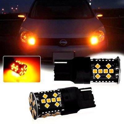 解碼 Canbus T20 7440 LED 方向燈 W21W 44 SMD 8w Amber/Yellow No Hyper flashing 防快閃爍