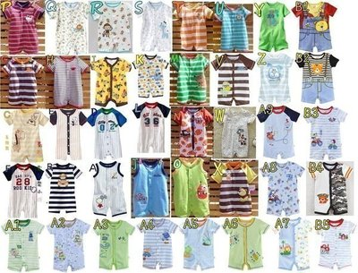【B002】涼夏系列~美單優質男寶寶 刺繡 短袖/無袖~前開扣連身衣3-18m
