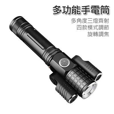 全新 當天出貨⚡️ 調焦聚手電筒 工作燈 探照燈 露營/夜騎/巡視 (USB充電)