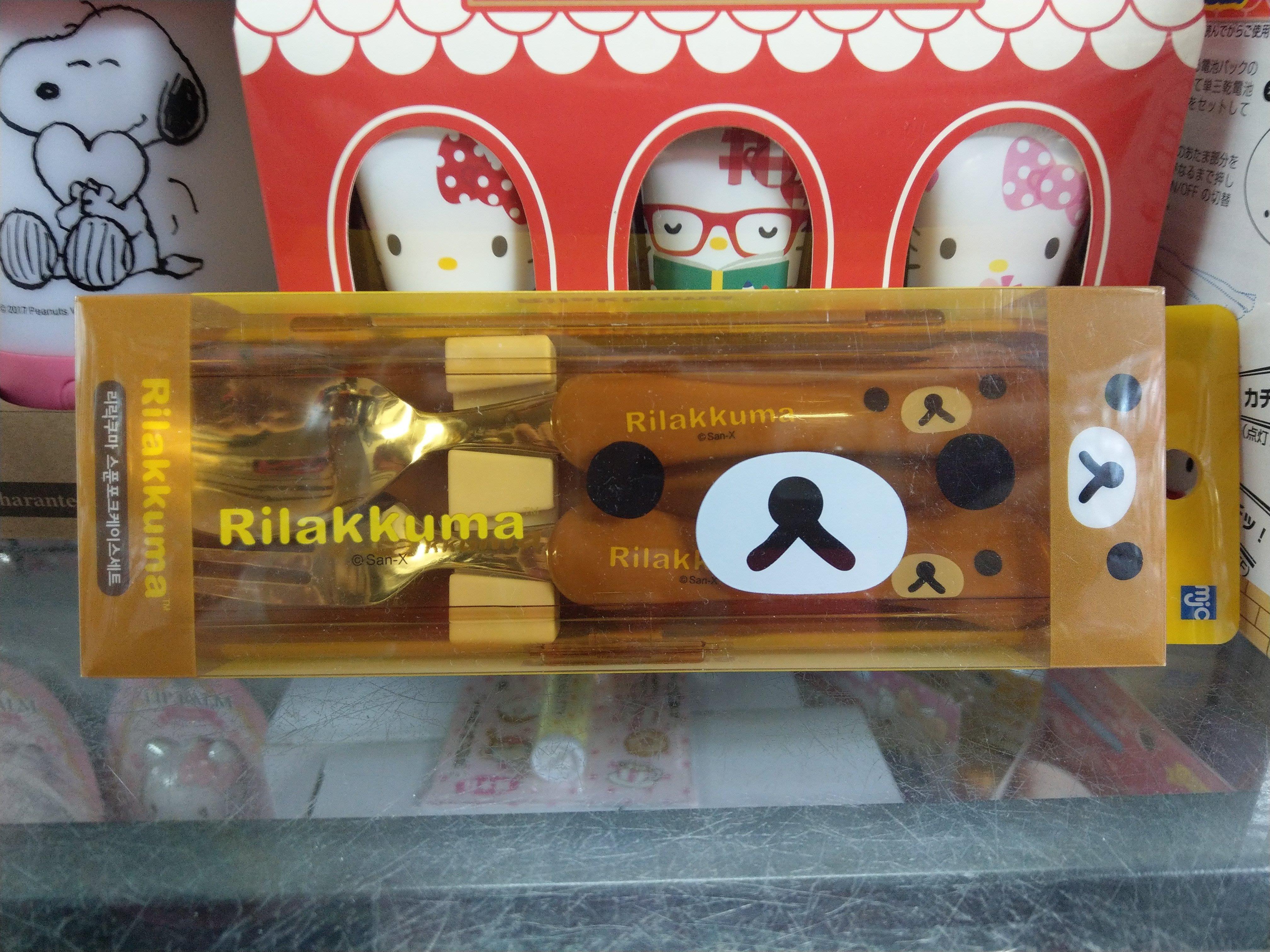 [檬檬Store]  拉拉熊 304不鏽鋼湯匙+叉子組 附收納盒 ~兒童餐具