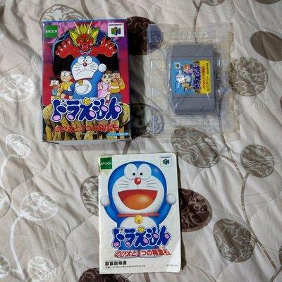 N64 哆啦A夢 小叮噹 (編號75)