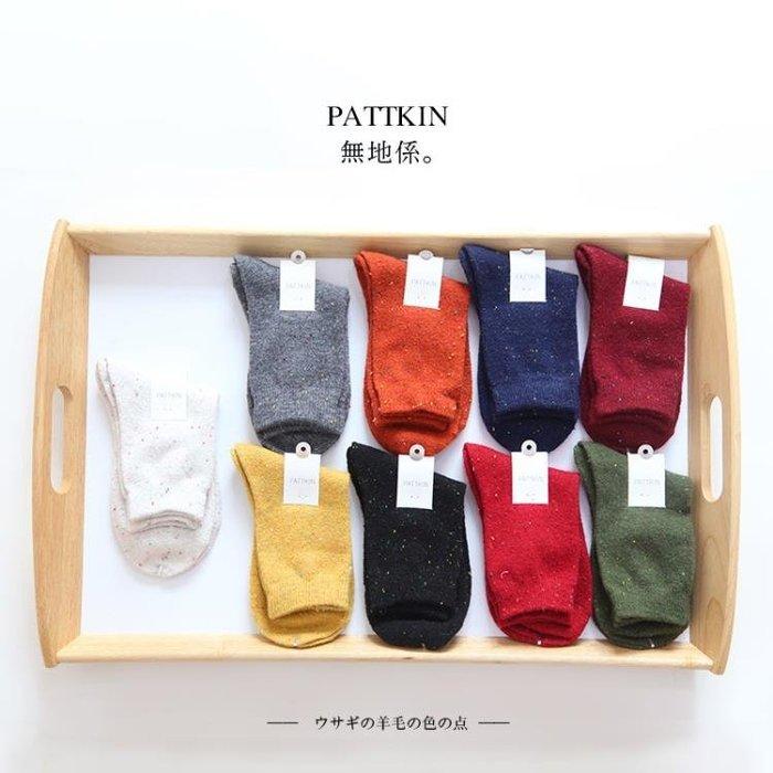 彩點羊毛襪女士素色基礎款打底襪子女秋冬加厚羊毛保暖襪D1701
