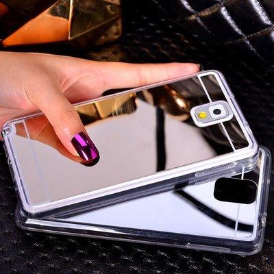【時尚鏡面】 三星 Note4 N910 N910U TPU 軟邊 軟殼 手機套 手機殼 皮套 自拍 鏡子 電鍍