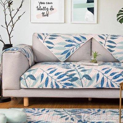 沙發墊北歐純棉簡約現代全棉布藝三人宜家四季通用防滑沙發套罩巾
