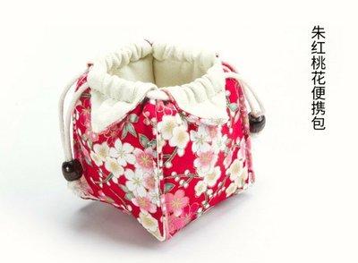 【茗壺居】單杯棉麻茶具收納袋 旅行外出方便攜帶 茶杯收納 小型簡易多功能朱紅桃花方包 桃園市