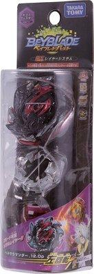 現貨 代理日版 戰鬥陀螺 BURST 超Z系列 B-113 B113 地獄火蜥蜴 .12.Op 地獄蠑螈 全新