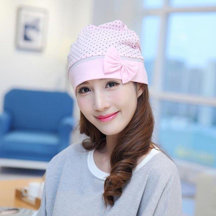 月子帽 產後坐月子棉質帽子春秋孕婦頭巾產婦防風時尚夏季薄款透氣帽