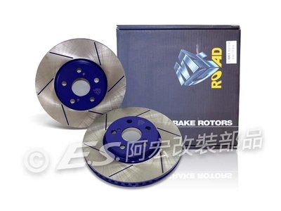 阿宏改裝部品 WTC JB TOYOTA WISH 04-08 前 煞車 來令片 +ROAD MGK 劃線碟盤 原廠對應