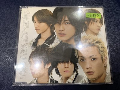 *還有唱片行*KAT-TUN / DON'T YOU OVER STOP 二手 Y12923 (49起拍)