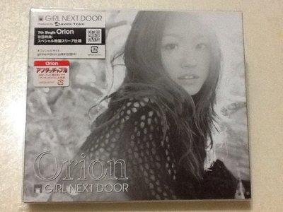 ~拉奇音樂~ Orion  GIRL NEXT DOOR 日本版 二手保存良好片況新 宣傳片
