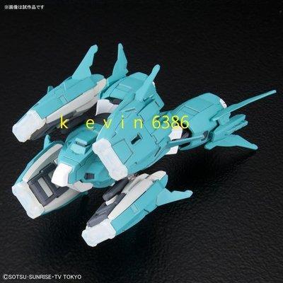 東京都-1/144 HGBC PTOLEMAIOS ARMS 托勒密武裝戰機 (NO:039)現貨